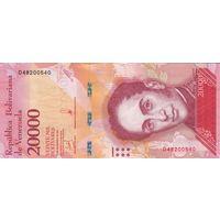 Венесуэла20 000 боливар 2017