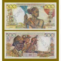 [КОПИЯ] Французская Западная Африка 500 франков 1946-53 г.г. (образец)