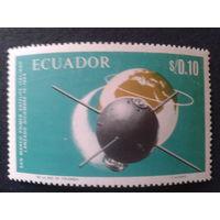 Эквадор 1966 спутник