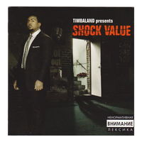 Timbaland: Shock Value (2007)