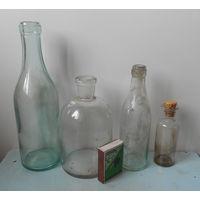 Аптечные бутылки-1
