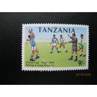 Марка Танзания 1990 год    Футбол Италия-90