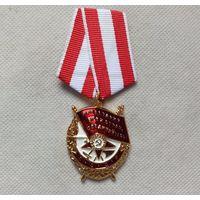 Орден красного знамени СССР .  копия. распродажа