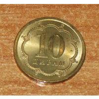 Таджикистан 2006 10 дирам UNC