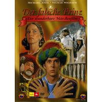 Чешские сказки. Принц-самозванец / Falosny princ / Der falsche Prinz (Чехословакия, 1985) Скриншоты внутри