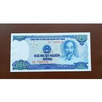 Вьетнам / 20000 донг / 1991 год / P-110