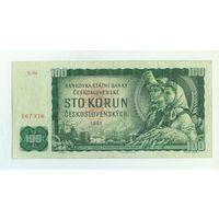 Чехословакия, 100 крон 1961 год.