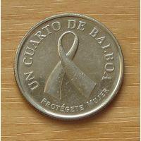 ПАНАМА,1/4бальбоа2008г. Рак молочной железы.КМ#137