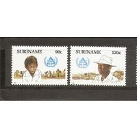 Суринаме 1987 Скауты