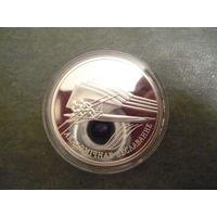 Академическая гребля-2004г-20 руб