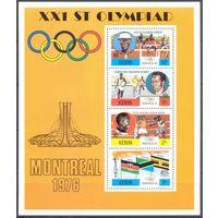 Кения 1976 Ол. Игры в Монреале, блок