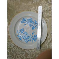 Блюдо  (30 см)