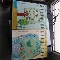 Пособие по биологии 1 и 2 том