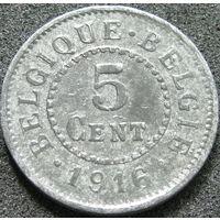 Бельгия 5 сантимов 1916 оккупация