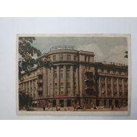 Гостиница Беларусь 1953