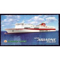 Флот Греция Дворец Ариадны