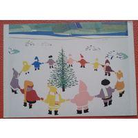 Хубессериан Х. Детский хоровод в Арктике. ЮНИСЕФ. Бельгия. Двойная чистая