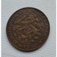Суринам 1 цент, 1960 1-15-18
