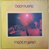 2LP Deep Purple - Made In Japan (1994)