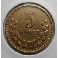 """Монголия 5 мунгу 1945 """"Герб Монгольской Народной Республики образца 1940 года"""""""