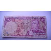 Иран  100 риалов (старая) .   распродажа