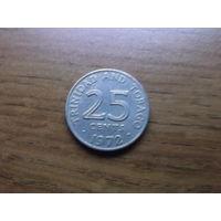 Тринидад и Тобаго 25 центов 1972