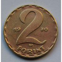2 форинта 1970 Венгрия.