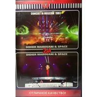 Didier Marouani & Space  (DVD10)