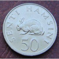 5333:  50 сенти 1989 Танзания