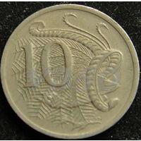 939:  10 центов 1976 Австралия