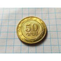 Армения 50 драмов, 2003