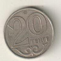 Казахстан 20 тенге 2002