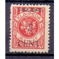 Мемель (Клайпеда) 2-й выпуск НДП в лит. валюте 5с /100 м 1923 г