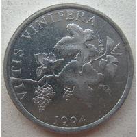 Хорватия 2 липы 1994 г. Четный год