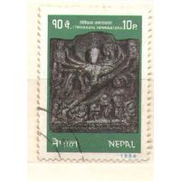 1984. Непал. БОГ ВИШНУ.