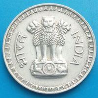 1 рупия 1977 ИНДИЯ