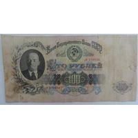 100 рублей 1947 г