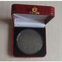 """Футляр для монеты """"Беларусь - Украина. Духовное наследие. Ирмологион"""" диаметром 74 мм бордовый"""