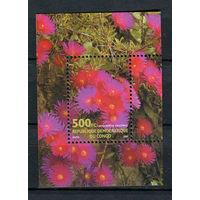 Конго - 2001 - Цветы - [Mi. bl. 116] - 1 блок. MNH.