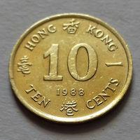 10 центов, Гонконг 1988 г.