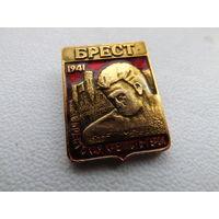 Значки Брестская Крепость,Много лотов в продаже!!!