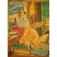 Вышитая картина,,Ромео и Джульетта,,