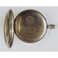 """Корпус мельхиоровый на карманные часы """"Павелъ Буре, закрытый. Диаметр 5.2 см. Диаметр механизма 4 см."""