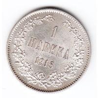 1 марка 1915г