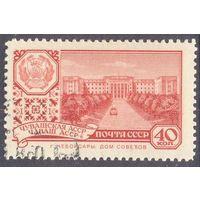 СССР 1960 ГЕРБ Чувашская АССР автомобиль