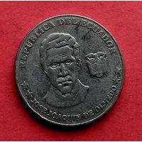 06-16 Эквадор, 25 сентаво 2000 г.
