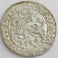 Litva /ВКЛ, полугрош/ 1/2 Grossus 1564 года, Ag 344, м.дв. Вильня, Kopicki 3271 (2-я монета)