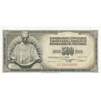 Югославия 500 динар 1981 (UNC)