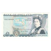 Великобритания 5 фунтов образца 1971 года. Состояние XF+/aUNC!