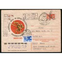 1975 ХМК Заказной МИНСК, СГ Чемпионат мира по борьбе